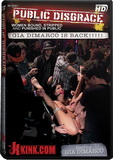 DVD - Gia Dimarco is Back!!!!!