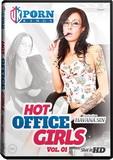 DVD - Hot Office Girls Vol. 1
