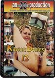 DVD - Kaviar Babes 12